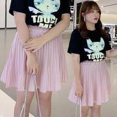 新款韓版女裝中大尺碼半身裙200斤胖mm夏季寬鬆減齡鬆緊腰百褶裙【615】