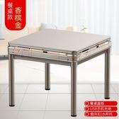 麻將桌國喜多功能餐桌兩用全自動電動麻將桌棋牌桌家用靜音igo