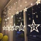 led燈 串燈七彩燈裝飾婚房背景墻圣誕樹插電發光掛帶室外迷你宿舍星星燈   居優佳品DF