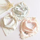 女寶寶三角口水巾純棉嬰幼兒童圍嘴兜蕾絲花邊雙層按扣圍巾韓版【小梨雜貨鋪】
