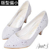 Ann'S華麗碎石後跟金立體小蝴蝶尖頭低跟包鞋-銀