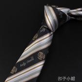 时尚領帶休闲文艺男女花纹棉领带正装衬衫日系风領帶【快速出貨】