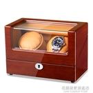 艾韓飾手表搖表盒轉表器全自動機械上鏈盒擺表器晃表器轉表器家用 NMS名購新品