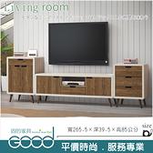 《固的家具GOOD》30-25-AL 北歐時尚8尺中低櫃