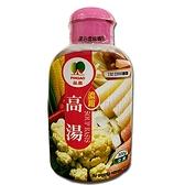 品高 濃縮高湯-300g/瓶