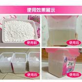 除濕劑重復使用除濕桶 補充包干燥劑室內衣櫃宿舍防潮防霉免運直出 交換禮物
