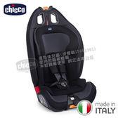 Chicco Gro-Up 123成長型安全汽座-絕對黑【佳兒園婦幼館】