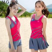 泳衣 三件套分體保守韓國裙式泳裝