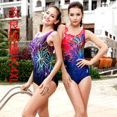 MG 連身泳裝女專業泳衣