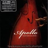 【停看聽音響唱片】【K2HD】丹尼爾.頓波(大提琴)、凱莉.頓波(吉它) / 阿波羅 (K2HD+HQCD)
