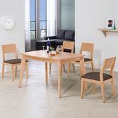 餐桌《YoStyle》珍妮4.3尺餐桌椅組(一桌四椅)-原木色 餐桌 餐椅 書桌 日系風 餐廳 民宿 專人配送