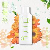 Airy 輕植系 萃玉子控油平衡水 120ml【BG Shop】效期:2021.01