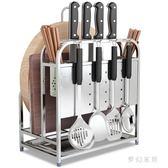 廚房置物架 不銹鋼刀座廚房置物架廚具用品砧板菜刀架家用刀具收納架 FR4799『夢幻家居』
