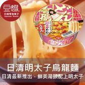 【豆嫂】日本泡麵 日清 兵衛明太子風味烏龍麵(80g)