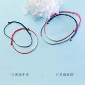 優一居 銀手鍊女韓版簡約光珠黑繩手鍊氣質可調節一字手飾品女