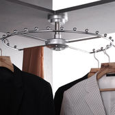衣架衣櫃拉籃衣帽間90度轉角頂裝高櫃旋轉不鏽鋼衣架xw  中秋鉅惠