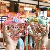 寶寶水杯外出攜帶杯子兒童吸管杯甜甜圈水壺女童專用夏季【齊心88】