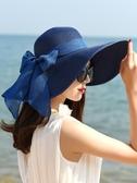 帽子女夏天沙灘海邊出游遮臉 百搭防曬大沿 太陽遮陽帽草帽