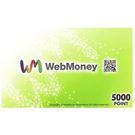 [哈GAME族]免運費 可刷卡●純寄送不發序號●日本 Web Money 5000點 實體卡 少量供貨 WEBMONEY
