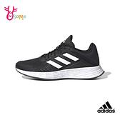 adidas童鞋 DURAMO 大男童鞋 運動鞋 慢跑鞋 耐磨 透氣 童跑步鞋 女鞋可穿 S9329#黑灰