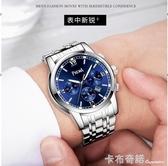 新款專櫃正品男士手錶防水全自動石英錶超薄時尚非機械男錶 卡布奇諾