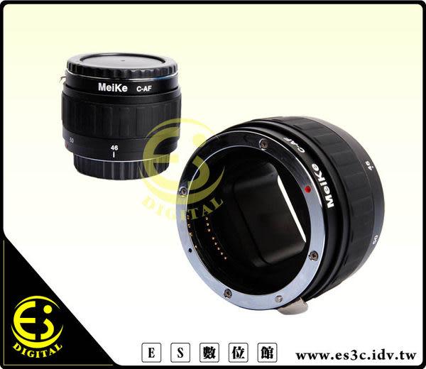 Canon EOS 46-68 mm 專用 C-AF2 自動接寫圈 接寫環 近攝環 自動變焦 近拍專用 6D 60D 7D 5D 5DII
