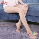 浪莎孕婦絲襪托腹可調節春秋季新款產后月子鬆口打底連體彈性襪女