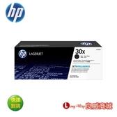 HP CF230X 原廠黑色高容量碳粉匣 (適用:HP M203d/M203dn/M203dw/M227sdn/M227fdw )