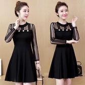 洋裝-大碼赫本風小黑裙春季韓版圓領網紗拼接減齡顯瘦連身裙女 Korea時尚記