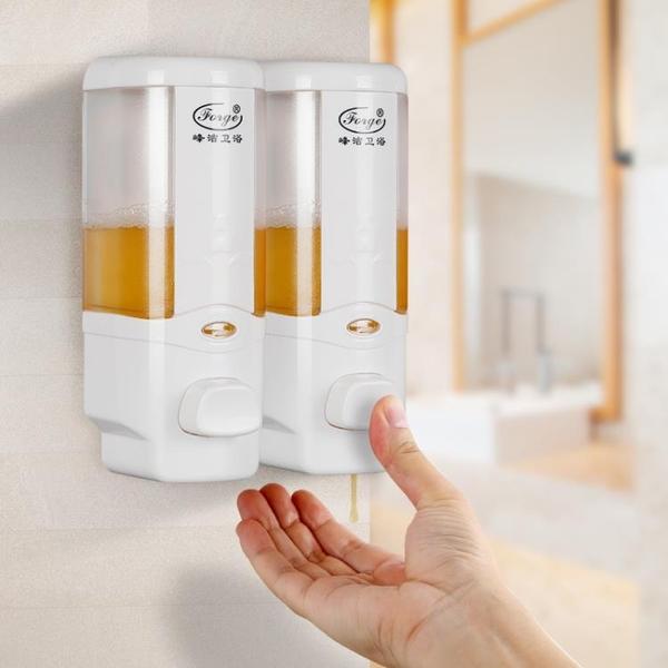 酒店賓館洗發水沐浴露盒子壁掛式免打孔皂液器衛生間洗手液按壓瓶 喵小姐