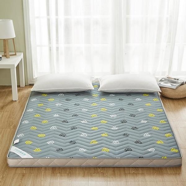 加厚床墊軟墊家用雙人床褥單人學生宿舍海綿床墊租房專用地鋪睡墊  依夏嚴選
