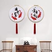 十字繡新款線繡吉祥如意玄關餐廳簡單繡小幅年年有餘精準印花帶框【凱斯盾】