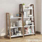 書架 北歐書架置物架落地客廳展示架現代簡約辦公室收納書櫃客廳實木LX 榮耀