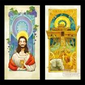 玻璃窗貼 彩繪藝術教堂玻璃貼膜 藝術歐式彩色窗花復古耶穌衣柜門環保貼紙-快速出貨