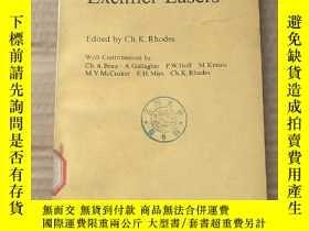 二手書博民逛書店excimer罕見lasers(P802)Y173412