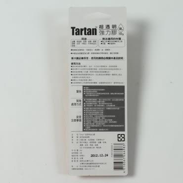 Tartan超透明強力膠
