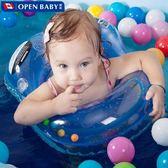 泳圈 歐培嬰兒充氣游泳圈小孩新生兒寶寶腋下圈兒童救生圈趴圈0-3-6歲