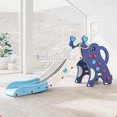 溜滑梯 滑滑梯室內家用 兒童小型游樂場寶寶幼兒園組合滑梯嬰兒樂園玩具 NMS設計師