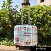 行李箱18寸迷你登機箱16小女萬向輪拉桿箱17 韓版小型密碼箱 快速出貨