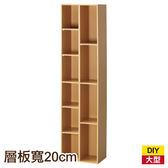 ★【DIY】45cm彩色櫃 十格櫃 COLOBO 45-6SH-NA NITORI宜得利家居