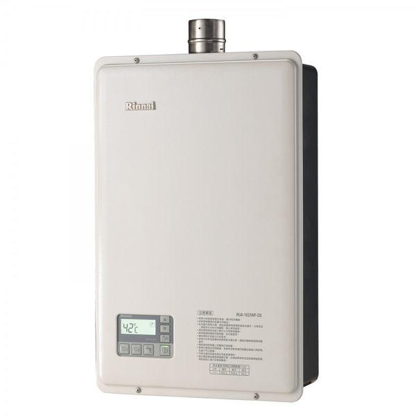 (修易生活館) Rinnai 林內 強制排氣型16L熱水器 RUA-1623WF-DX
