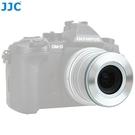 又敗家@JJC銀黑Panasonic副廠自動鏡頭蓋HD 12-32mm自動蓋f3.5-5.6相容國際原廠DMW-FLC37C鏡頭蓋自動鏡前蓋