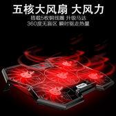 散熱器14寸15.6寸聯想華碩筆記本遊戲本戴爾手提電腦降溫底座排風扇支架板墊靜音風水冷扇熱器