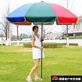 戶外雨傘擺攤傘折疊沙灘傘遮陽傘大號【探索者】