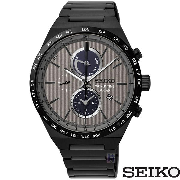 SEIKO 精工 太陽能 計時 SSC527J1 / V195-0AE0N 腕錶 禮物