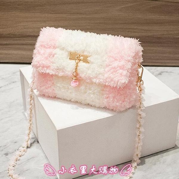 手工編織包包 抖音包包泫雅同款diy自制手工材料包女包斜跨毛絨編織包情侶禮物交換禮物 - 小衣里