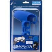 PS4日本CYBER 新版 HIGH GRIP 2 DS4 手把控制器防塵果凍套 防滑 矽膠套保護套 藍色款【玩樂小熊】