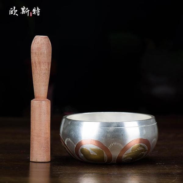 尼泊爾佛音碗佛教密宗修行供具轉經碗白銅六字真言佛