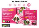 青荷 米森 有機玫瑰高山紅茶 4gx15包/盒