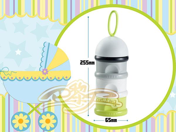 法國Beaba 摩登造型三層奶粉盒/零食分裝儲存罐(綠野仙蹤)【巴黎丁】